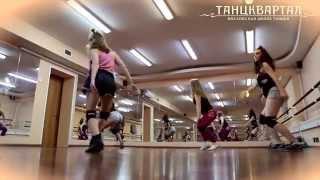 Урок Booty Dance // Тверк // Бути Денс с Еленой свободой