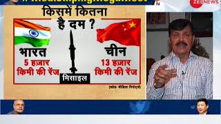 All you need to know about PM Narendra Modi visit to China on April 27-28 - ZEENEWS