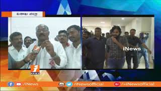 Gampala Giridhar Joins Janasena in Vizag | Says Work For Southern Constituency Development | iNews - INEWS