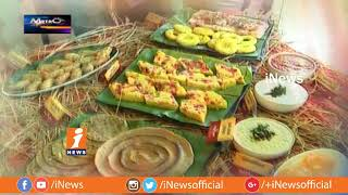 Restaurants Introduce Different Food With mango Fruit In Hyderabad | | Metro Colours | iNews - INEWS