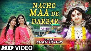 Nacho Maa De Darbar I SHAH SISTERS I New Latest Punjabi Devi Bhajan I Full HD Video Song - TSERIESBHAKTI