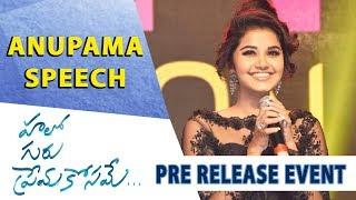 Anupama Parameswaran Speech - Hello Guru Prema Kosame Pre-Release Event - Ram Pothineni, Anupama - DILRAJU