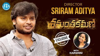 Samanthakamani Director Sriram Aditya Exclusive Interview || Talking Movies With iDream #439 - IDREAMMOVIES