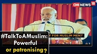 #TalkToAMuslim: Powerful or patronising? | Epicentre | CNN News18 - IBNLIVE