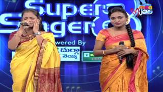 Super Singer 8 Episode 23 - Nikitha and Sahithi Performance - MAAMUSIC