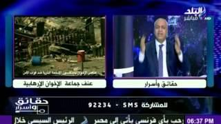 """بالفيديو.. مصطفى بكري يهاجم """"البرادعي"""" ويصفه بـ """"غراب البين"""""""