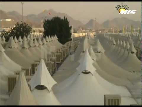 MIS Hajj Umrah Training urdu new videos n pics part 3