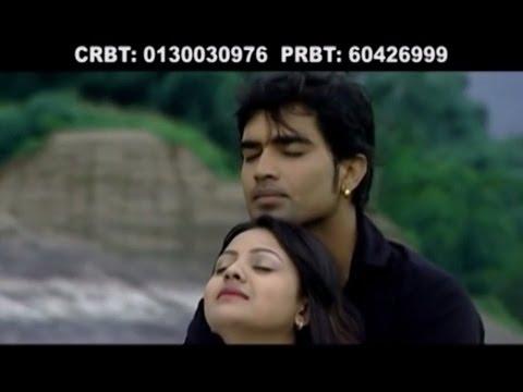 Hey  Bhagawan Hamilaai Milaideu By Anju Pant
