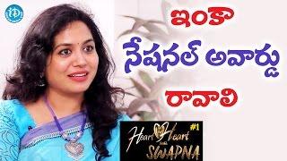 ఇంకా నేషనల్ అవార్డు రావాలి - Singer Sunitha || Heart To Heart With Swapna - IDREAMMOVIES