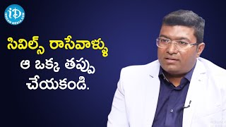 Civil Aspirants Shouldn't be obsessed With Rank - IRTS Balaji Kiran Yeddula | Dil Se With Anjali - IDREAMMOVIES