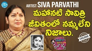 Actress Siva Parvathi Exclusive Interview || Saradaga With Swetha Reddy #16 - IDREAMMOVIES