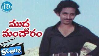Mudda Mandaram Movie Scenes - Pradeep Promises To Marry Poornima || Annapurna || Suthi Velu - IDREAMMOVIES