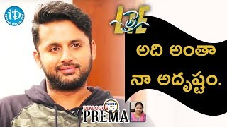 It Was My Luck Not Planning - Nithin || #Lie || Dialogue With Prema - IDREAMMOVIES
