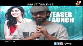 Garam Trailer | Aadi, Adah Sharma || IndiaGlitz Telugu - IGTELUGU