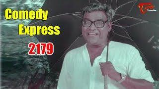 Comedy Express 2179 | Back to Back | Latest Telugu Comedy Scenes | #TeluguOne - TELUGUONE