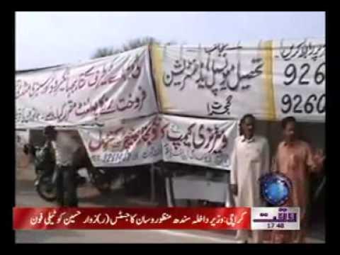Waqt News Gujrat: Bakra Mandi Gujrat