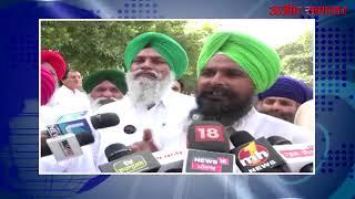 video:किसान संघर्ष कमेटी की मुख्यमंत्री से हुई बैठक