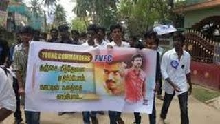 Vijay Fans arrested | Hot Tamil Cinema News