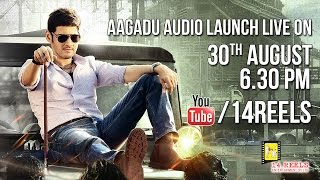 AAGADU II Audio Launch LIVE - 14REELS