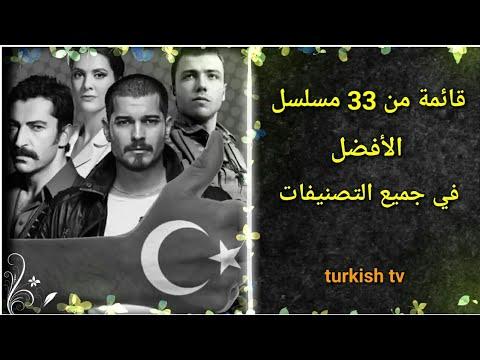 أفضل 3 مسلسلات تركية من كل تصنيف عليك البدأ بها ! - اتفرج دوت كوم