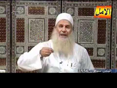 كيف نصلي كصلاة النبي للشيخ محمد حسين يعقوب6