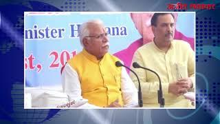 video : मुख्यमंत्री खट्टर ने हिसार एयरपोर्ट का किया उद्घाटन
