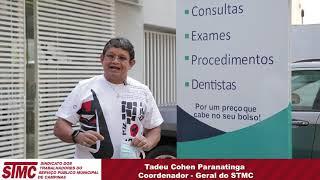 STMC BENEFÍCIOS: Tadeu Cohen, coordenador-geral do STMC, fala sobre a nova Clínica Doutor Ágil.