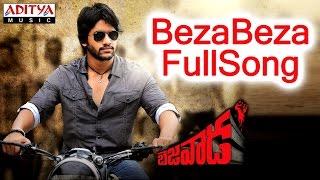 Beza Beza Full Song    Bejawada Telugu Movie    Naga Chaitanya,Amala Paul - ADITYAMUSIC
