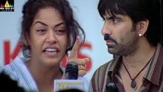 Neninthe Movie Mumaith Khan Waring to Media Scene   Telugu Movie Scenes   Sri Balaji Video - SRIBALAJIMOVIES
