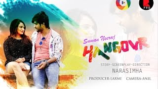 Hangover Telugu Short Film 2017 Directed By Devi Narasimaha Tony||  Suman Neeraj  || Southreelss - YOUTUBE