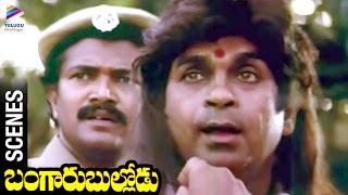 Brahmanandam Funny Behaviour In Jail | Bangaru Bullodu Movie Scenes | Telugu Filmnagar - TELUGUFILMNAGAR