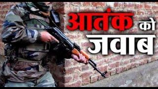 Jammu Kashmir Encounter, Terrorists Trapped; जम्मू-कश्मीर, शोपियां, एनकाउंटर में दो आतंकी ढेर - ITVNEWSINDIA