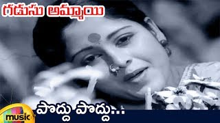 Jayasudha Hit Songs | Podhu Podhu Video Song | Gadusu Ammayi Telugu Movie Video Songs - MANGOMUSIC