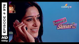 Sasural Simar Ka : Episode 1280 - 20th September 2014