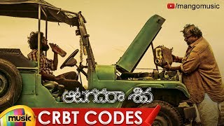 Aatagadharaa Siva Songs CRBT Codes | Chandra Siddarth | Vasuki Vaibhav | Latest Telugu Movie Songs - MANGOMUSIC