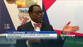AfDB affirms the need to accelerate Africa's industrialisation - ABNDIGITAL