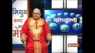 Bhavishyavani   16th October, 2017 - INDIATV