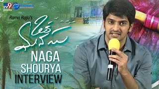 Naga Shourya Interview About Oka Manasu | TFPC - TFPC
