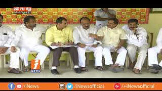 Why Conflict Between TDP Leaders In Proddatur Constituency? | Loguttu | iNews - INEWS