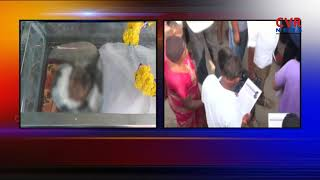 Pranay Last Rites Started In Miryalaguda | Amrutha and Ajay In Deep Sorrow | CVR NEWS - CVRNEWSOFFICIAL
