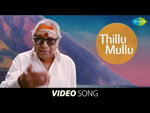 Thillu Mullu  Tamil HD  Video Song