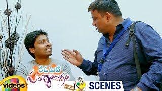 Chaitu Shantaram Reveals His Dream   Padamati Sandhyaragam London Lo Movie Scenes   Shahela Rani - MANGOVIDEOS