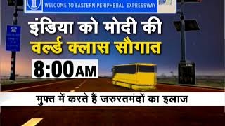 Watch positive stories of the day, 27 May, 2018 - ZEENEWS