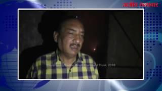 video : लुधियाना : ऑटो पार्ट्स बनाने वाली फैक्ट्री में लगी भयानक आग