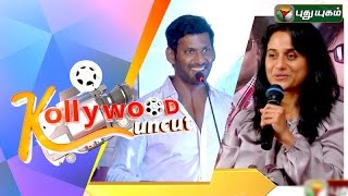 Kollywood Uncut 14-08-2015 – Puthuyugam tv Show