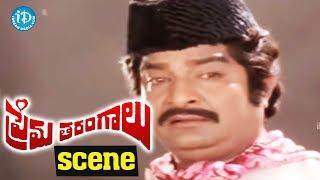 Prema Tarangalu Movie Scenes -Kaikala Satyanarayana Argues With Police | Krishnam Raju | Chiranjeevi - IDREAMMOVIES