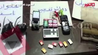 ضبط عاطلين وبحوزتهم 7 قنابل وكميات من المتفجرات