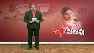 యాంకర్ తేజస్విని ఆత్మహత్య.. పోలీసులు తీరుపై అనుమానం | Telugu TV Anchor Ends her Life | CVR News - CVRNEWSOFFICIAL