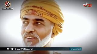 عمان أنعمي