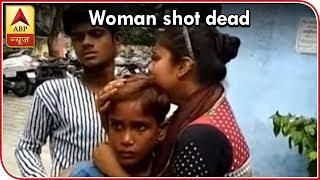 Kaun Jitega 2019: Woman traveling on a two-wheeler shot dead in broad daylight - ABPNEWSTV